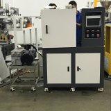 硅胶真空平板硫化机、轮胎液压制动平板压片机