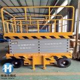 廠家定製 柴油機升降機 升高 3-12米 載重300-800kg  質保一年