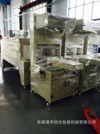 张家港热收缩包装机  恒光制造