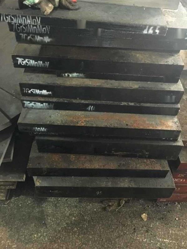 中外品牌7CrSiMnMoV空冷鋼 CH-1模具鋼板 CH-1風冷鋼 規格齊全