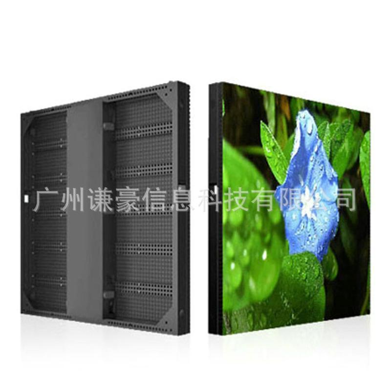 厂家直销led显示屏 户外 P1.2LED小间距全彩显示屏
