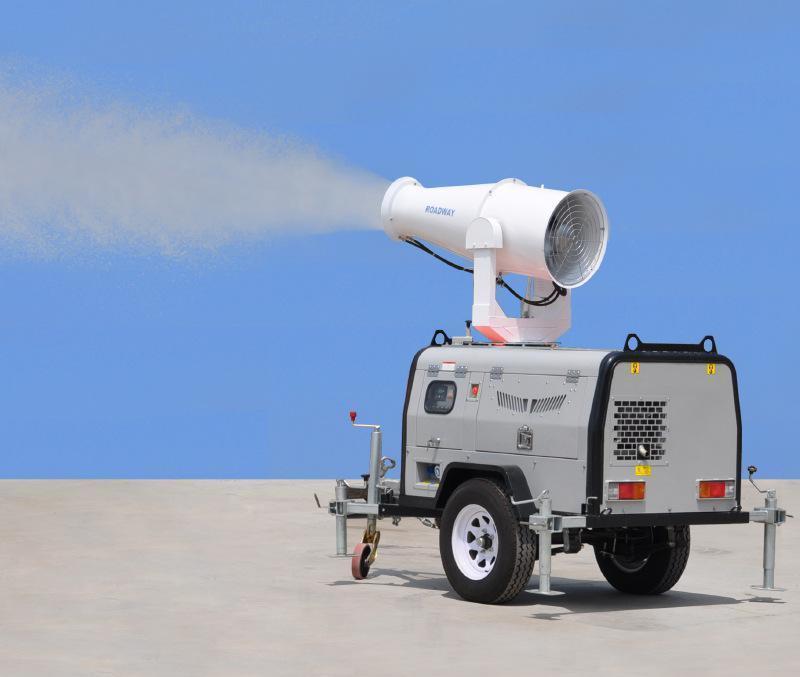 Roadway RWJC21拖车式 破除雾霾神器 降尘喷雾机 生产厂家