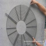 供应工业风机罩 风机铁网 风机防护罩