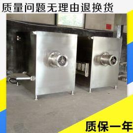冻肉绞肉机300型可直接绞冻盘 不锈钢材质120型绞肉机生产制造商