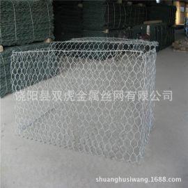 厂价热镀锌石笼格宾网箱挡土墙5%10%锌铝合金网箱