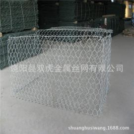 廠價熱鍍鋅石籠格賓網箱擋土牆5%10%鋅鋁合金網箱