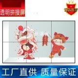 42寸透明屏拼接显示屏2X3拼接9寸55寸透明屏广州深圳厂家