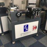 4寸电加热开放式炼胶机 双辊开炼机 定速