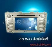 GPS导航仪(AN9211)