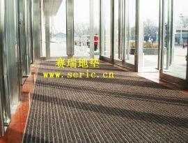 商场入口防尘垫 防滑地垫 除尘地垫