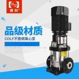 CDLF16管道增压循环水泵 不锈钢立式多级泵