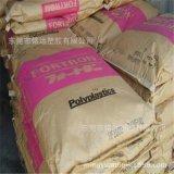 供應 PPS/日本寶理/6165A6/阻燃V-0級/耐尺寸穩定性/聚苯硫醚