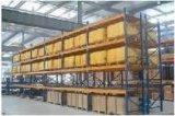 重型货架横梁式仓储货架仓库货架