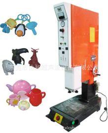 超声波一体焊接机、土工膜焊接机、塑料玩具超声波焊接机