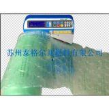 供应葫芦型气垫膜 气排袋