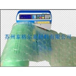 供應葫蘆型氣墊膜 氣排袋