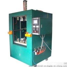 供应无锡塑料马桶盖外壳热板焊接机