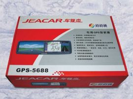 深圳电子导航仪包装盒彩盒坑盒礼品盒印刷