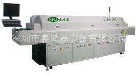回流焊锡机 (X-845-LF-C)