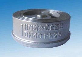 H71W-16P精铸型升降式对夹止回阀