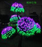 桃林LED樹燈24V低壓--F51.5七彩蘑菇樹燈
