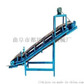 双向升降皮带式输送机 可移动袋装面粉传送机qc