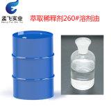冶金用萃取稀釋劑260#溶劑油-磺化煤油價格-廠家直銷
