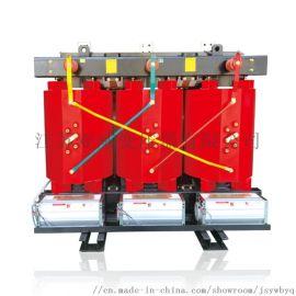 20kV及以下树脂绝缘干式电力变压器