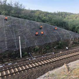 铁路边坡防护网.路基边坡防护网.铁路路基边坡防护网