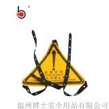 博士安全鎖具人孔鎖帶全標示上鎖掛牌BD-D72