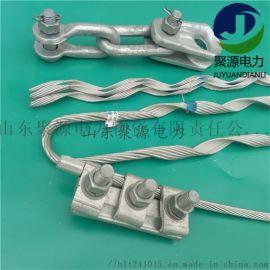 OPGW光缆用预绞丝耐张线夹 耐张金具
