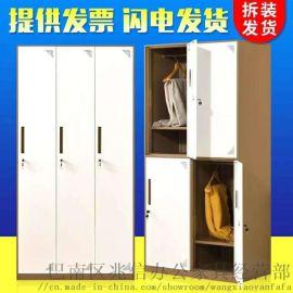 重庆铁皮 衣柜现代学生衣柜钢制衣柜生产厂家102