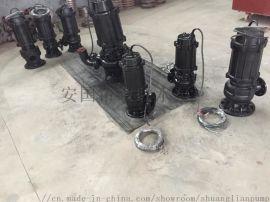 80NSQ36-45-22潜水抽砂泵