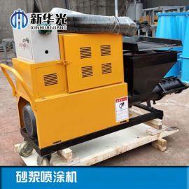 天津外墙砂浆喷涂机隔热材料喷涂机