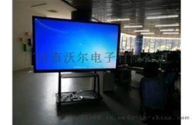 90寸液晶电视/监视器
