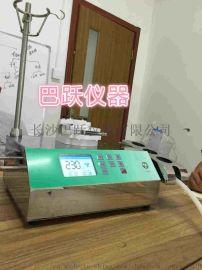 ZW-2008 智能集菌仪生产商