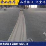 PVC塑料止水带300*3mm 橡胶止水带651型