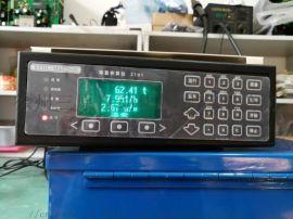 SYDL2105,2101-徐州三原自动化控制器