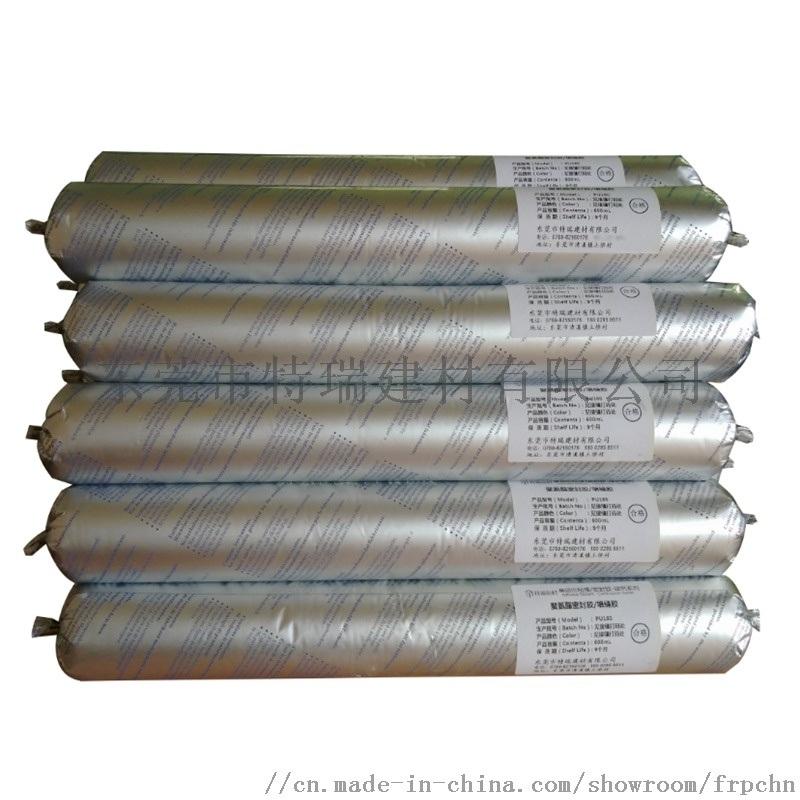 機場道路用矽酮填縫嵌縫膠高生長率1000%