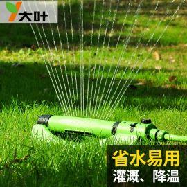 摇摆式多角度三合一旋转喷草坪园艺灌溉洒水器