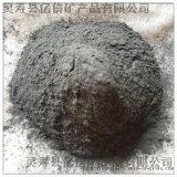 熔喷布驻极母粒  纳米电气石粉无需静电设备