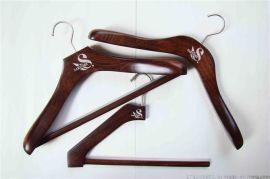 高档实木衣架 服装店衣架批发 木制衣架 木衣架工厂 木衣架