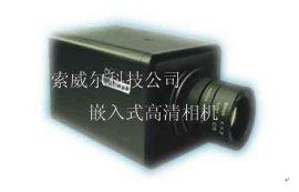 嵌入式高清抓拍相机