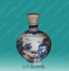 青花瓷酒瓶,陶瓷酒瓶定做价格