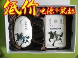 定制馬年禮品 馬到成功移動電源加鼠標套裝
