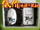 定制马年礼品 马到成功移动电源加鼠标套装