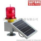 雲南廠家供應12V太陽能航空障礙燈 太陽能航空 示燈 支持連續15-20天陰雨天正常工作