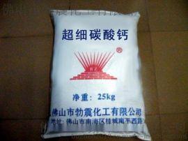 东莞超细轻质碳酸钙 1250目轻质碳酸钙