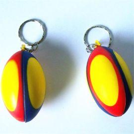 廠家直銷 pu英式橄欖球鑰匙扣