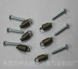 东莞胜金弹簧厂生产各种温控器弹簧  扭转弹簧  拉伸弹簧